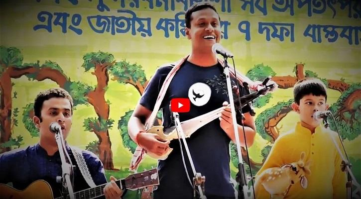 ভালো থেকো সুন্দরবন, ভালো রেখো...