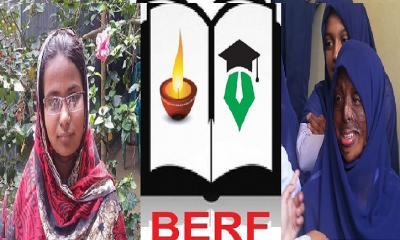 সুবিধা বঞ্চিত দুই শিক্ষার্থীকে শিক্ষা মূলক বৃত্তি দিলো বিইআরএফ