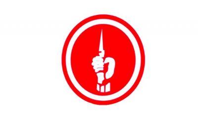 রাষ্ট্রীয় স্বীকৃতি পেল ১২৫৬ মুক্তিযোদ্ধা