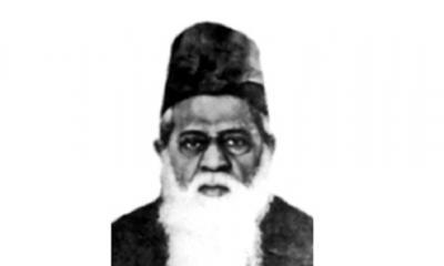 জ্ঞানতাপস ড. মুহাম্মদ শহীদুল্লাহ