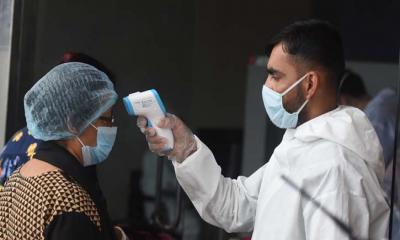 'রেড জোন অঞ্চলের কর্মকর্তা-কর্মচারীদের অফিসে আসতে হবে না'