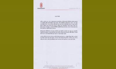 করোনায় আক্রান্ত টেলিভিশনের ক্যামেরাম্যান, কোয়ারেন্টাইনে ৪৭