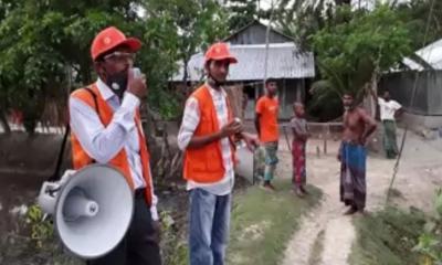 ঘূর্নিঝড় আম্ফান: বরগুনাসহ উপকূলবাসী আতঙ্কিত