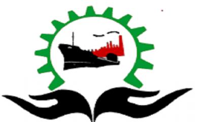 দেশীয় শিল্প ও বাণিজ্য রক্ষা জাতীয় কমিটি