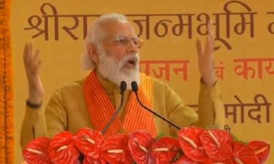 সারা ভারত রামময় :প্রধানমন্ত্রী মোদী