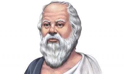 """""""সবচেয়ে বড় জ্ঞানের পরিচয় হল, তুমি কিছুই জানো না – এটা জানা""""– সক্রেটিস (গ্রীক দার্শনিক)"""