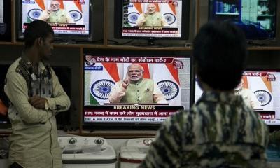 ভারতীয় সব টিভি চ্যানেল বন্ধ করল নেপাল