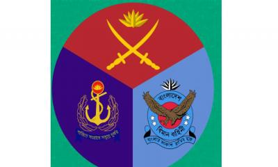 সেনা ও নৌবাহিনীতে অনারারী কমিশন প্রদান
