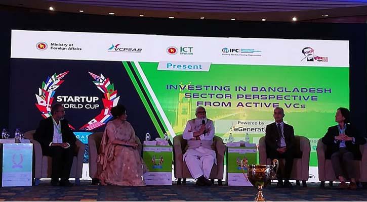 'চতুর্থ শিল্প বিপ্লব মোকাবেলায় দক্ষতা উন্নয়নের বিকল্প নেই'
