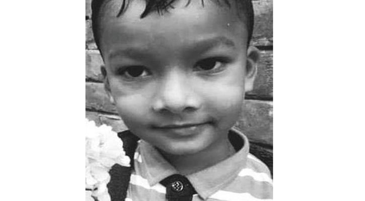 গুরুদাসপুরে ৬ বছরের শিশুর বস্তাবন্দী মরদেহ উদ্ধার