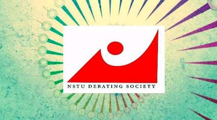নোবিপ্রবি ডিবেটিং সোসাইটির উদ্যোগে শিক্ষার্থীদের সহায়তা প্রদান