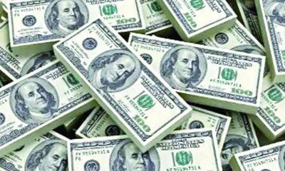 রিজার্ভ ৪১ বিলিয়ন ডলার ছাড়াল