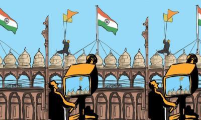 লালকেল্লায় আওয়াজ উঠেছে 'অকুপাই দিল্লি'