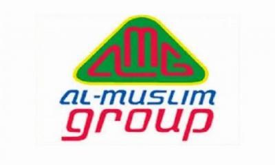 কর্মী নিচ্ছে  আল-মুসলিম গ্রুপ