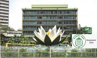 কর্মকর্তাদের সম্পদের তথ্য চেয়েছে বাংলাদেশ ব্যাংক