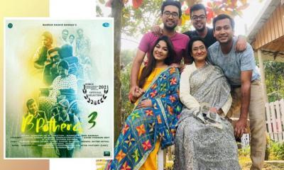 আন্তর্জাতিক চলচ্চিত্র উৎসবে 'ব্রাদার্স ৩'