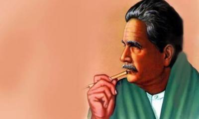 আজ আল্লামা ইকবালের ১৪২তম জন্মদিন