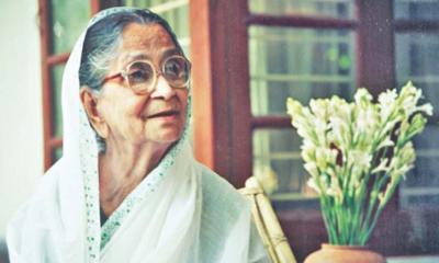 আজ প্রথিতযশা কবি বেগম সুফিয়া কামালের ১১০ তম জন্মবার্ষিকী