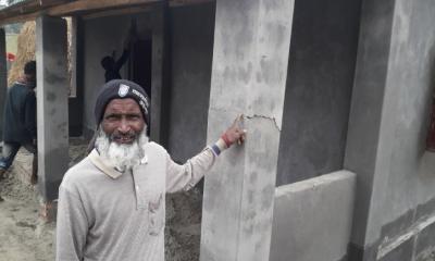 শেরপুরে ভূমিহীনদের ঘর নির্মাণে নানা অনিয়ম