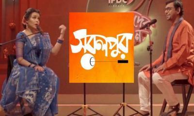 'যুবতী রাধে' বিতর্ক : এখন যা বলছে 'সরলপুর' ব্যান্ড