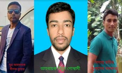 রাজবাড়ী জেলা হিন্দু যুব পরিষদের আহবায়ক কমিটি ঘোষণা