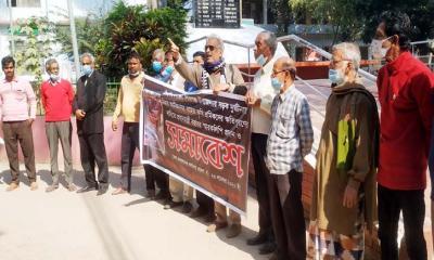 চাঁপাইনবাবগঞ্জে  নিহতের ক্ষতিপূরণের দাবিতে সমাবেশ