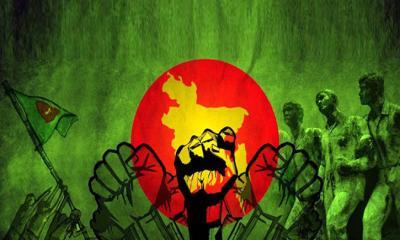 বিজয় বাংলাদেশ