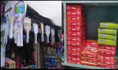 রূপগঞ্জে ডেঙ্গু আতঙ্কে মশারি ও কয়েল কেনার ধুম