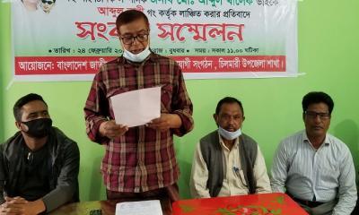 বিএনপির নেতালাঞ্চিত: চিলমারীতে সংবাদ সম্মেলন
