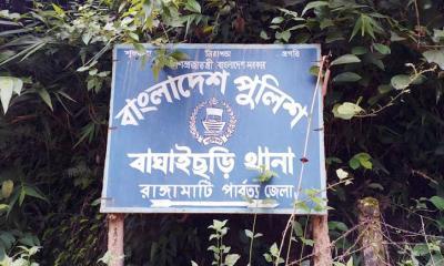 বাঘাইছড়িতে জেএসএস নেতা হত্যা: পরিবারের অনাপত্তি থাকায় পুলিশের মামলা