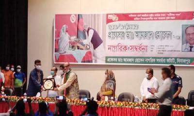 'স্বাধীনতা পদক'প্রাপ্ত ডা.আমজাদ হোসেনকে নাগরিক সংবর্ধনা