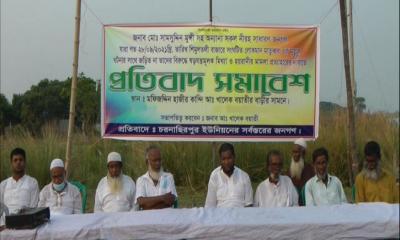 ফরিদপুরে সদরপুরে  মিথ্যা মামলা প্রত্যাহারের দাবিতে প্রতিবাদ সমাবেশ