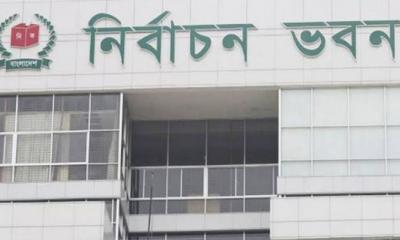 সিরাজগঞ্জ-৬ আসনের ভোট উপলক্ষে তদন্ত কমিটি গঠন