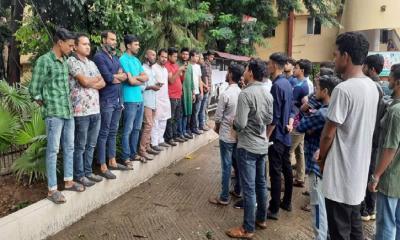 সাম্প্রদায়িক হামলা: বাঙলা কলেজ ছাত্রলীগের প্রতিবাদ কর্মসূচি