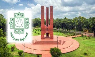 শিক্ষক নিচ্ছে জাহাঙ্গীরনগর বিশ্ববিদ্যালয়